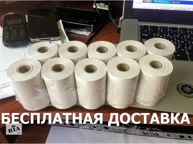 продам Кассовая лента чековая термолента 57мм 19м бу в Одессе