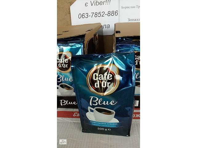 Кава мелена (500г)