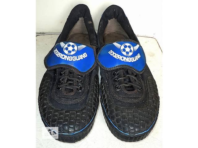 ce3b1643d5cb84 Кеди на шипах RGP - Чоловіче взуття в Сєверодонецьку на RIA.com