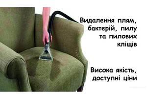 """Химчистка м""""которых и кожаной мебели,ковров и ковролина,матрасов на дому"""
