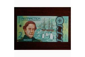 2 доллара Антарктика 2020