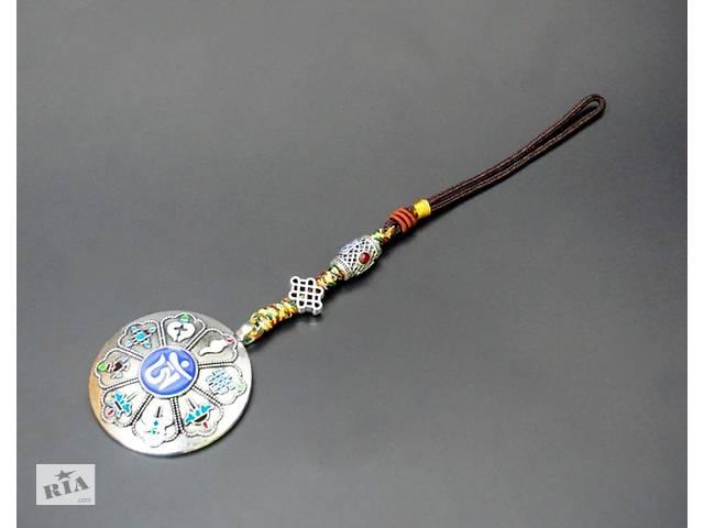 купить бу 9180087 Брелок Мандала с эмалью белый метал в Киеве