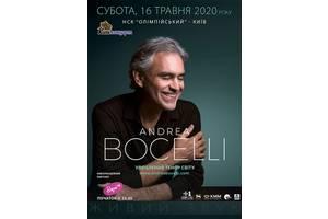 Andrea Bocelli / Андреа Бочелли