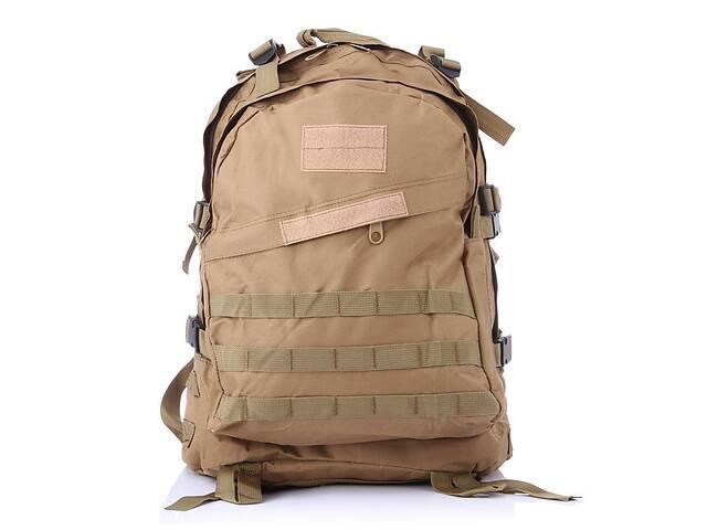 Армейский походный рюкзак Bulat brown- объявление о продаже  в Харькове