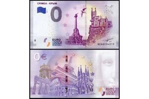 Банкнота 0 Евро Крым 2019 года Євро Крим Euro Crimea souvenir купюра