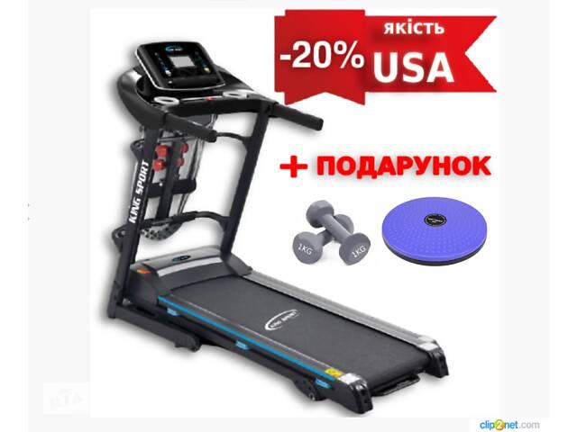Беговая дорожка USA T350M King Sport + масаж + Подарок! - объявление о продаже  в Харькове