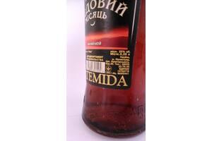 Бутылка Артемида в колекцию отличное состояние. Редкая. 90-е годы