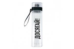 Пляшка для води ZIZ Досягай 0.7 л