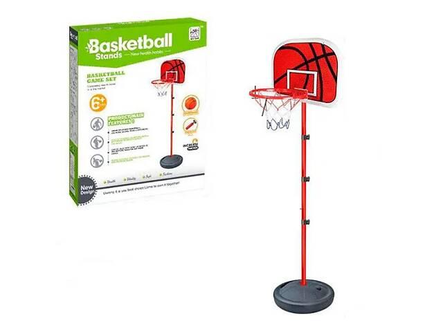 купить бу Детское баскетбольное кольцо на стойке 201 см для ребенка MR 0333 с мячом в Дубно