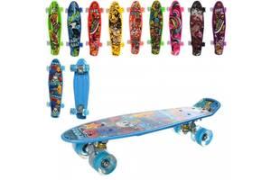 Детский скейт MS 0749-5 со светящимися PU колесами, антискользящая рифленая поверхность, 10  видов