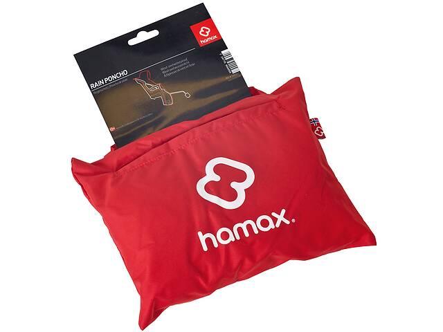 купить бу Дождевик Hamax Rain poncho (HAM590002) в Полтаві