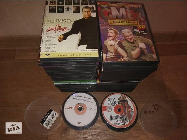 купить бу DVD диски в Запоріжжі