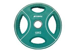 Диск для штанги Stein Полиуретановый 10 кг (DB6092-10)