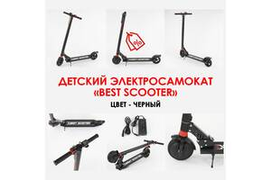 """Электросамокат """"Best scooter"""" 20-25 км. в час, запас хода 15-30 км., для детей и для взрослых"""