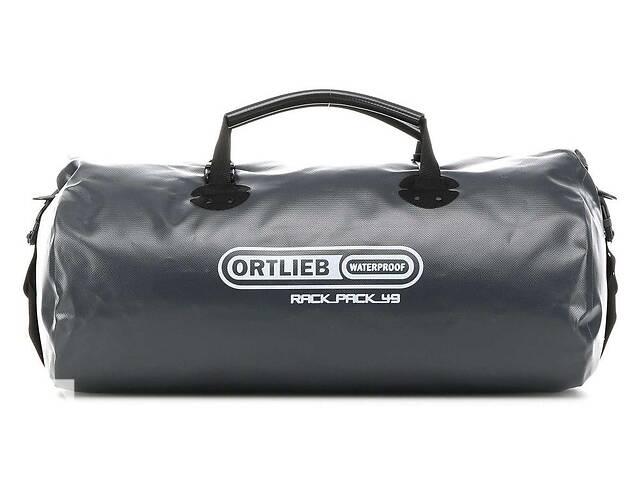 Гермобаул на багажник Ortlieb Rack-Pack asphalt  49 л (K63H5)- объявление о продаже  в Полтаве