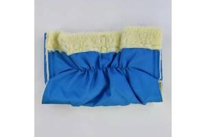 Гр Муфта к санкам 329 (1) на овчине - цвет синий