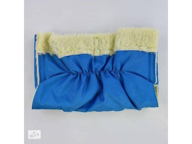 Гр Муфта к санкам 329 (1) на овчине - цвет синий- объявление о продаже  в Сумах