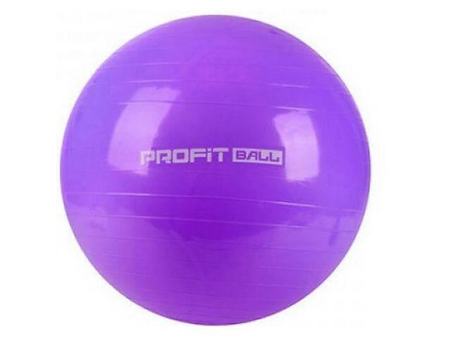 Гимнастический, гладкий мяч для фитнеса, диаметром 75 см  MS 0383, Фитбол (6 цветов)- объявление о продаже  в Львове