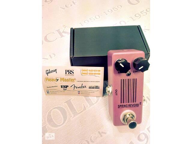 бу Гитарная педаль эффектов реверберации Mosky MP-51 reverb для электрогитары в Тетиеве