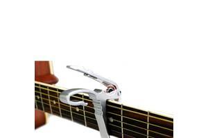 Каподастр для гитары, триггер, капо, зажим, прищепка, металл