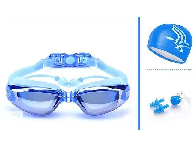продам Комплект для плавания - очки, шапочка и беруши, Blue бу в Запорожье