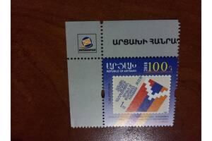 Марки Республики Нагорный Карабах (Армения)