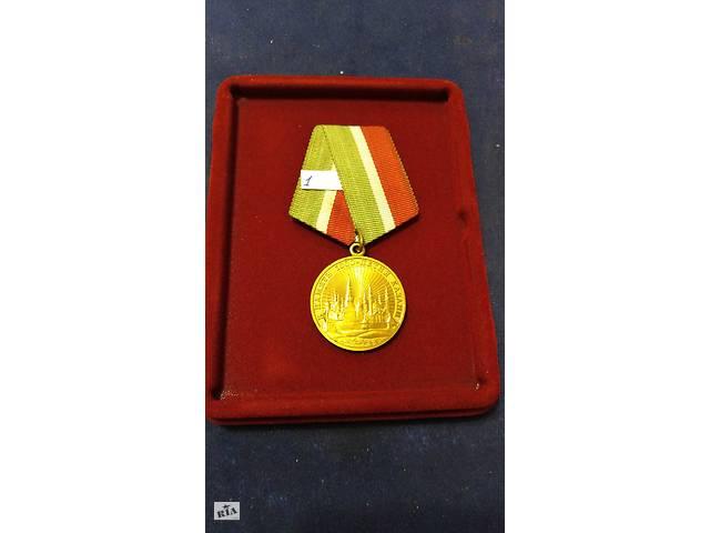продам Медаль& quot; 1000 років Казані& quot ;. Оригінал. Все рідне. Рідкісна. бу в Первомайську
