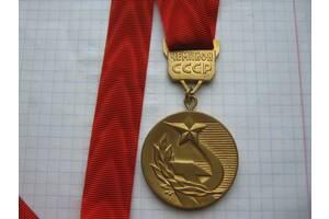 Медаль Чемпіон СРСР (Шейная), Броза-Позолота. Стрічка-Муарова.