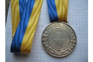 Медаль Футбол Першiсть України З Футболу 2-е Мiсце 1-а Лiга(1997-1998) Динамо-2 Киев.