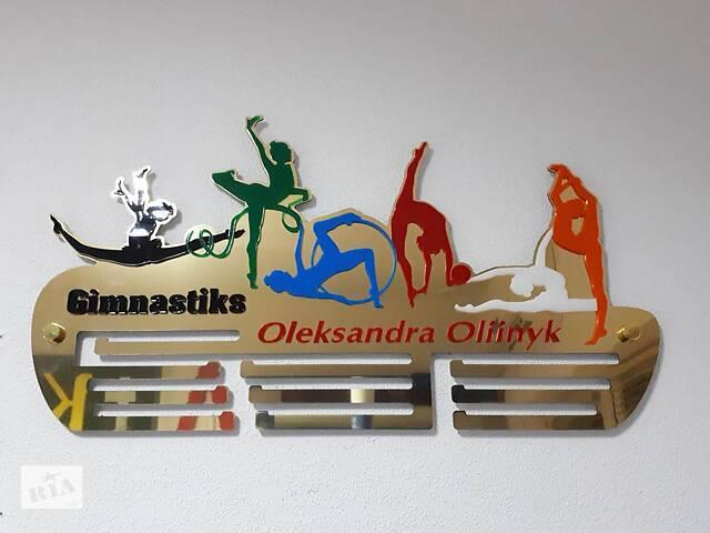 Медальніця- объявление о продаже  в Хмельницком