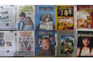 Мультфильмы, комедии, мелодрамы, блокбастеры, историко-приключенческие, фантастика! Сумы!