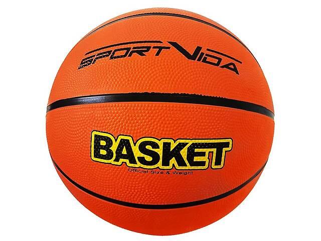 бу Мяч баскетбольный SportVida SV-WX0010 Size 7 SKL41-227604 в Харькове