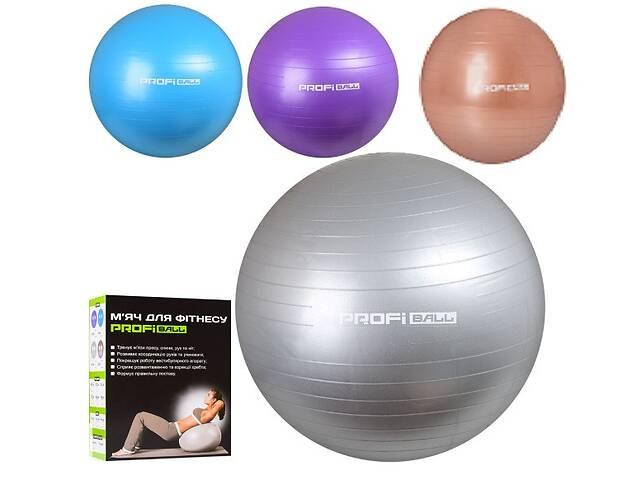 купить бу Мяч для фитнеса M 0275 U/R (4 цвета) - 55 см в Львове