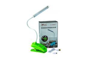 Аккумуляторная настольная светодиодная лампа для школьника офиса Yajia лампа прищепка на аккумуляторе