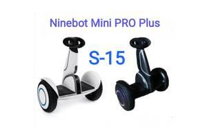 Ninebot by Segway Mini PRO Plus S-15 Xioami мини сигвей