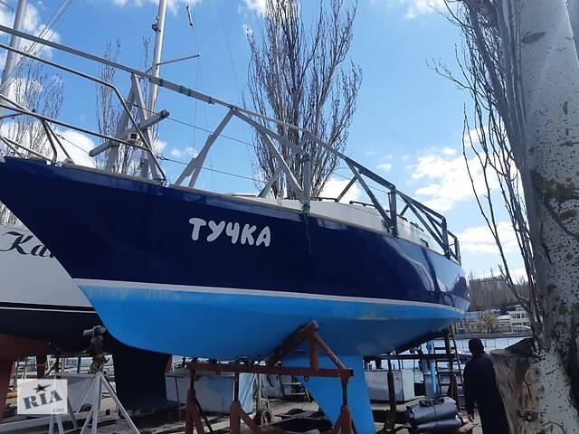 купить бу Парусно-моторная яхта «Тучка». в Николаеве