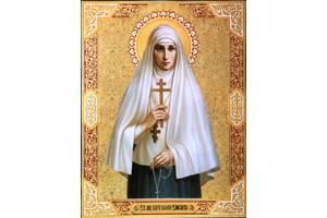 Преподобномученица Великая Княгиня Елисавета Феодоровна, Алапаевская