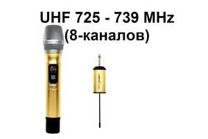 Радиомикрофон LOMEHO LO-U01 (металлический) для Автономной беспроводной колонки акустической системы радио микрофон