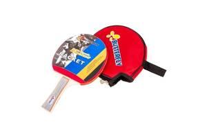 Ракетка для настольного тенниса Batterfly 850 SKL11-281556