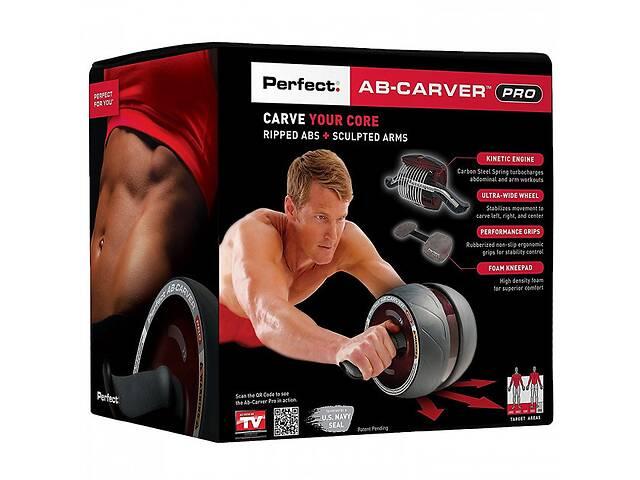 Ролик колесо тренажер для пресса Perfect AB Carver Pro