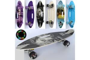 Скейт пенни борд MS 0461-7 со светящимися полиуретановыми колесами и ручкой для переноса (3 вида)