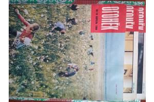 Старые журналы с 1980 по 1990 годы