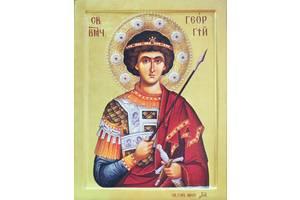 Святой Георгий Победоносец. Икона.