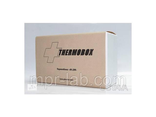 купить бу Термобокс ИК-2М для лекарств, вакцины в Львове