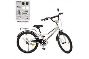 """Велосипед двухколесный Profi Prime 20"""" серый"""