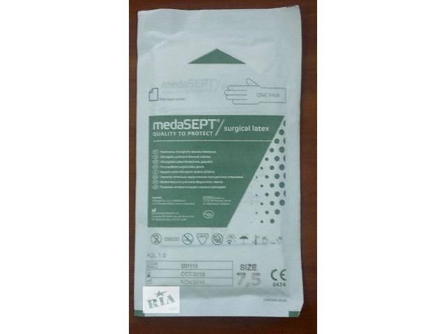 купить бу Хирургические перчатки, medaSEPT surgical latex, латексные, опудренные в Киеве