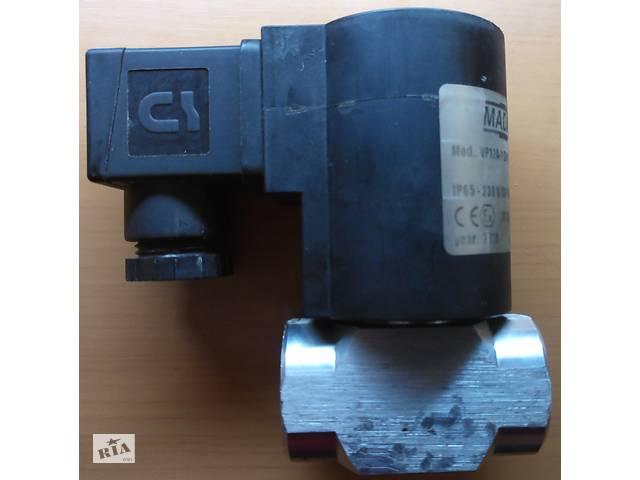Електромагнітний Клапан автоматичний нормально закритий MADAS VP12А- объявление о продаже  в Новій Водолагі