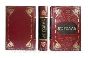 Книга подарочная BST 860183 150х230х48 мм Великий Де Голль (Nero E Rosso)