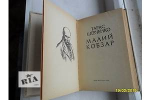 Література, книги, журнали