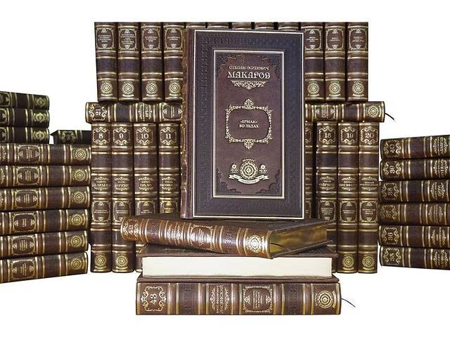 Книги подарочные BST 860515 Библиотека «Великие путешествия» (Gabinetto) (в 44-х томах)- объявление о продаже  в Одессе